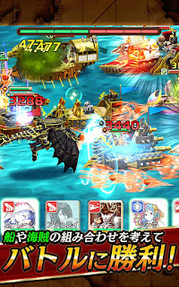 Pirates of war Mod Apk (Senokaizoku) v3.0.0