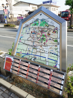 将棋の駒型ガイドマップ