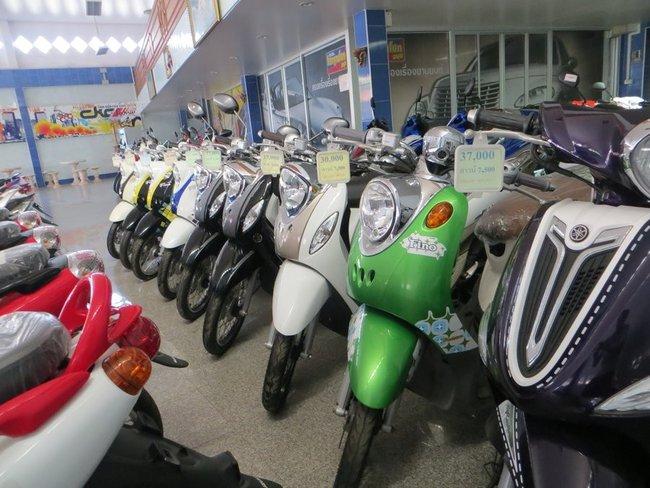 Бушные скутеры на Самуи, Бопут