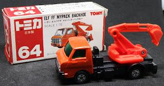Tomica - 64 日本製