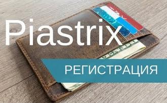 Piastrix cards