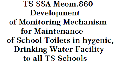 School TOilets, Drinking Water in Schools, TS SChools