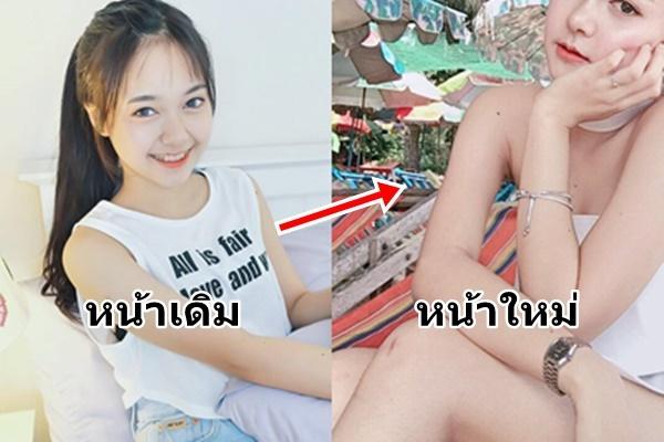 เอื้อย บ้านเบี้ยว ไม่เบี้ยวแล้วนะจ๊ะ ล่าสุดกลับมาถึงไทย ปังอะไรขนาดนี้ มาเทียบหน้าเดิมกันชัดๆ!!