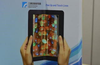 ITRI flexible display prototype