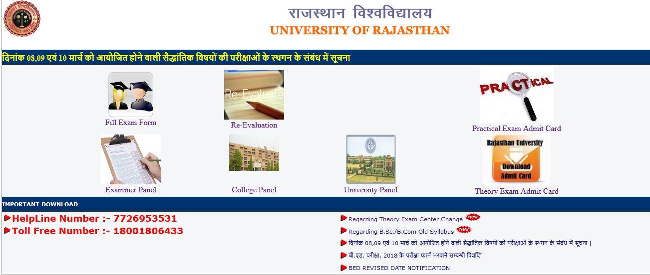 Rajasthan University 2019 Admit Card Download BA BSc BCom MA MSc