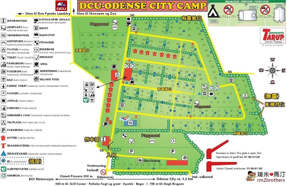 DCU-Odense City Camp