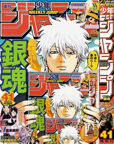 20 อันดับการ์ตูนที่ดีที่สุดตลอดกาล อันดับที่ 3 : การ์ตูน Gintama โดย อ.โซราชิ ฮิเดอากิ