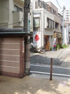 高岩寺の敷地内からも目に入る白い看板の写真