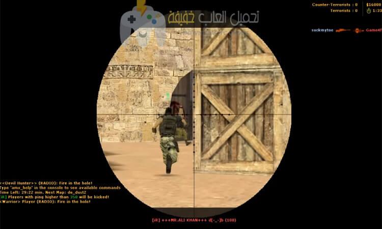 تحميل لعبة كونتر سترايك Counter Strike 1.6 للكمبيوتر