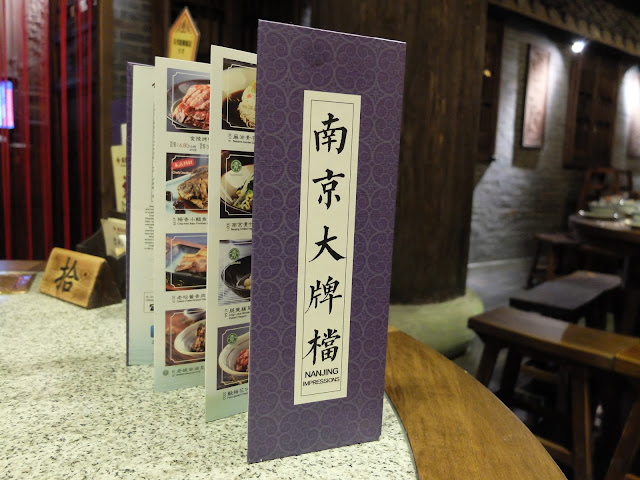 南京大牌檔 Nanjing Da Pai Dang Menu - The Best of China's Favourite Restaurant (Plaza Singapura)