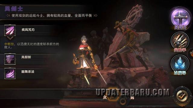 download Final Fantasy The Awakening APK Rilis Terbaru For Android Mod