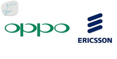 شركتا أوبو Oppo و إريكسون Ericsson تبرمان إتفاقا لتراخيص براءات الإختراع