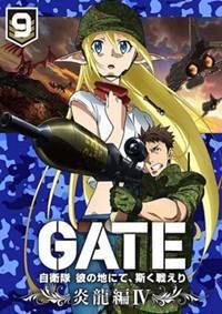 anime GATE: Jietai Kanochi Nite, Kaku Tatakaeri