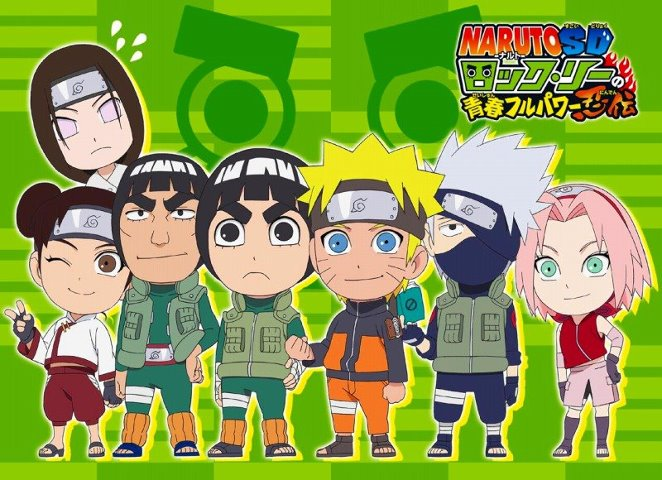 Naruto SD Subtitle Indonesia
