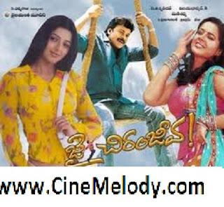 Jai chiranjeeva mp3 songs free download 2005 telugu moviejai.