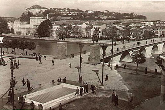 Ethnic and demographic changes in Skopje during the 1950s
