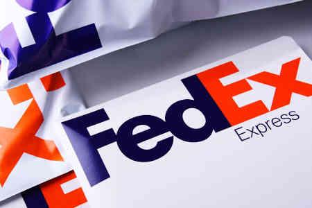 Alamat Telepon FedEx World Service Center Batam