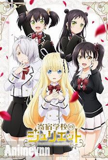 Kishuku Gakkou no Juliet -  2018 Poster