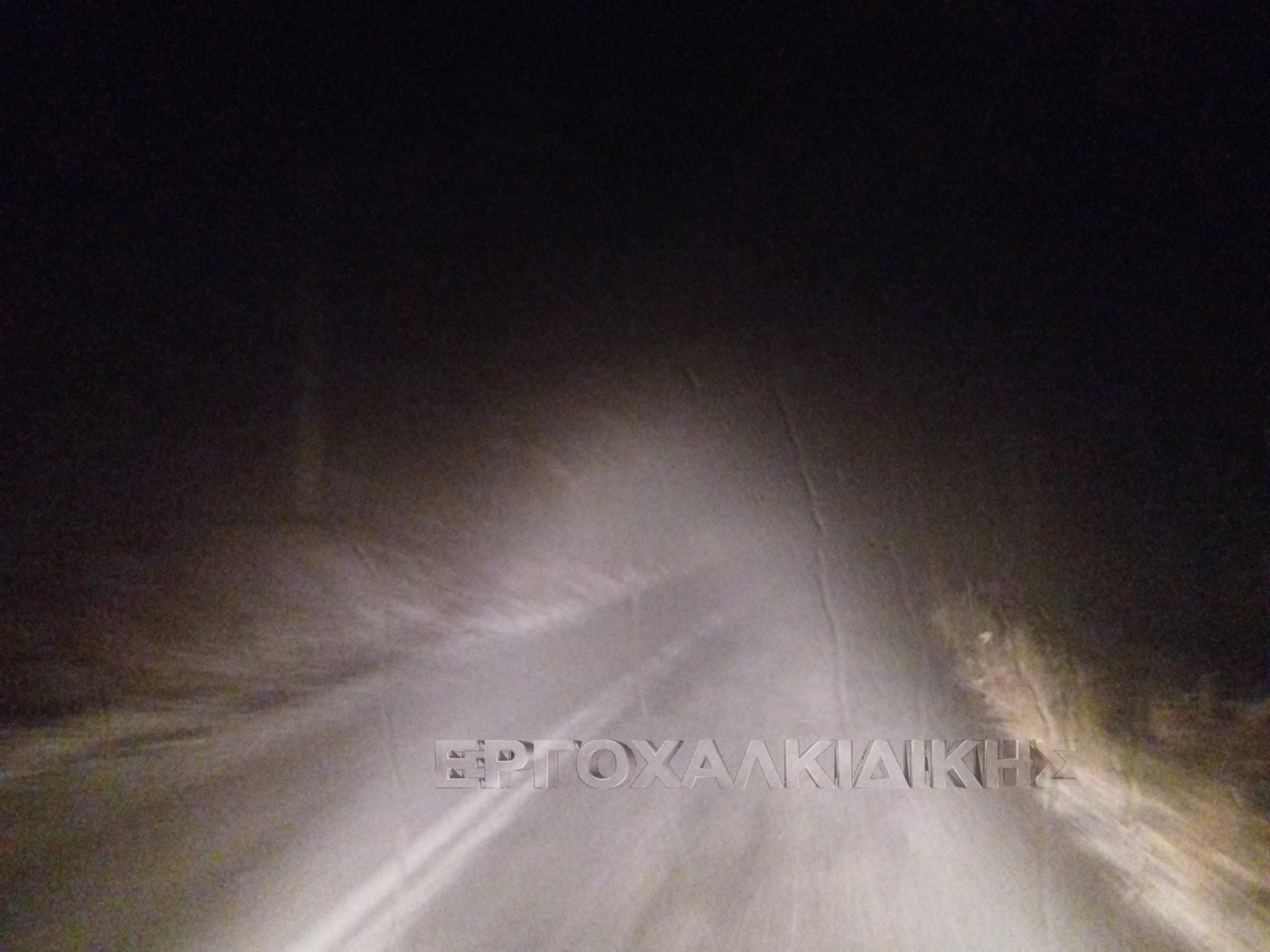 Τα πρώτα χιόνια έκαναν την εμφάνιση τους στην  κεντρική και βόρεια Χαλκιδική!  (βίντεο φωτο)