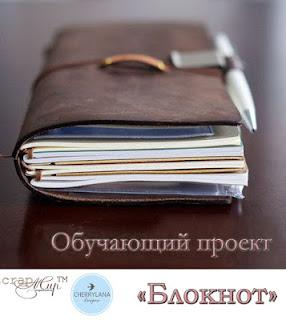 https://blogscrapmir.blogspot.com/2016/06/3006.html?showComment=1467212984676#c3189235598684959267