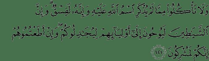 Surat Al-An'am Ayat 121