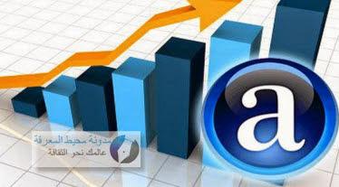 كيف أقوم بتحسين ترتيب موقعي (أليكسا وبيج أوثوريتي PA Page Authority)