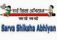 SSA Orissa Recruitment 2014