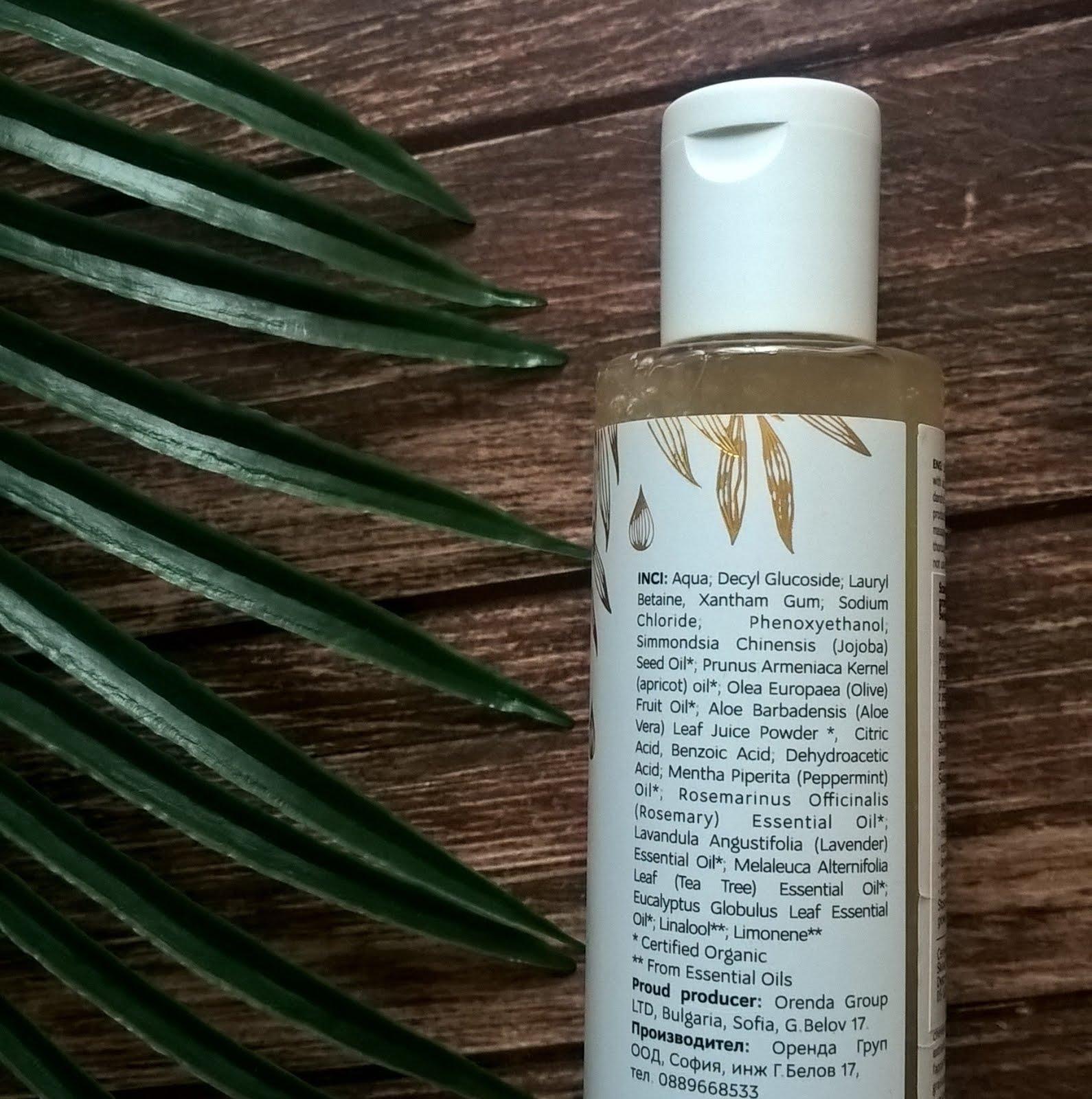 Wooden Spoon, Freshness & Balance - Świeżość i Równowaga szampon do włosów przetłuszczających skład inci