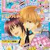 Maid Sama tendrá un nuevo volumen manga en agosto