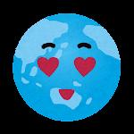 地球のイラスト(目がハート)
