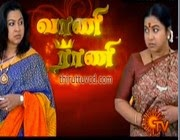 Vani Rani,24-10-2015, Episode 785, Watch Online Vaani Rani,24th October, Today Episode