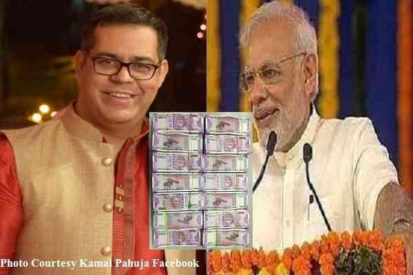 modi-promise-15-lakh-kamal-pahuja-get-thanks-modi-and-jaitley