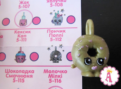 Металлик Shopkins 5 Season пончик