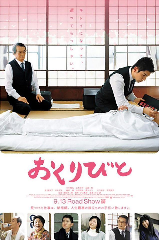 Sinopsis Departures / Okuribito / おくりびと (2018) - Film Jepang