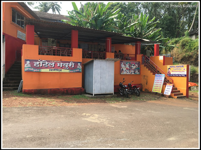 Mayuri Restaurant, Vijaydurg