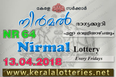 Kerala Lottery Results 13-04-2018 Nirmal NR-64 Lottery Result