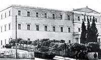 Στη δημοσιότητα ιστορικά έγγραφα από την περίοδο της Χούντας