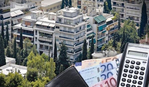 Φεύγει ο ΕΝΦΙΑ, έρχεται ο φόρος κατοχής περιουσίας