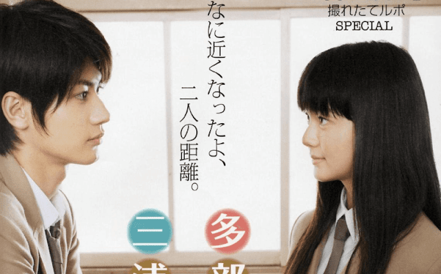 Download Kimi ni Todoke (From Me to You) Live Action Sub Indo | Anime Loker