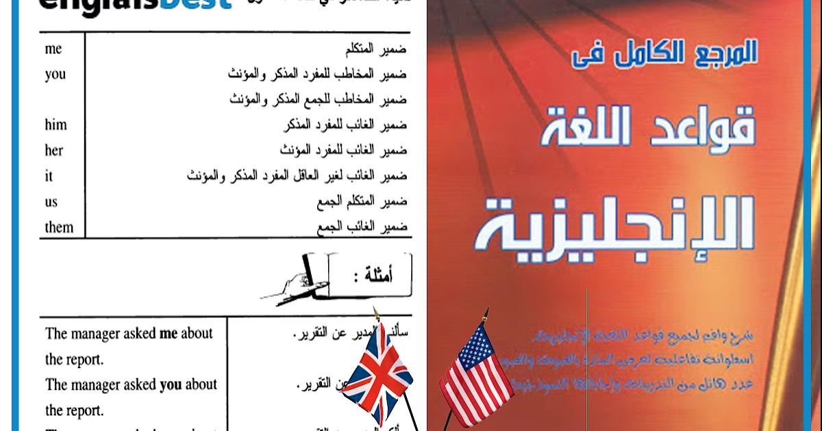 كتاب المواريث باسهل الطرق pdf