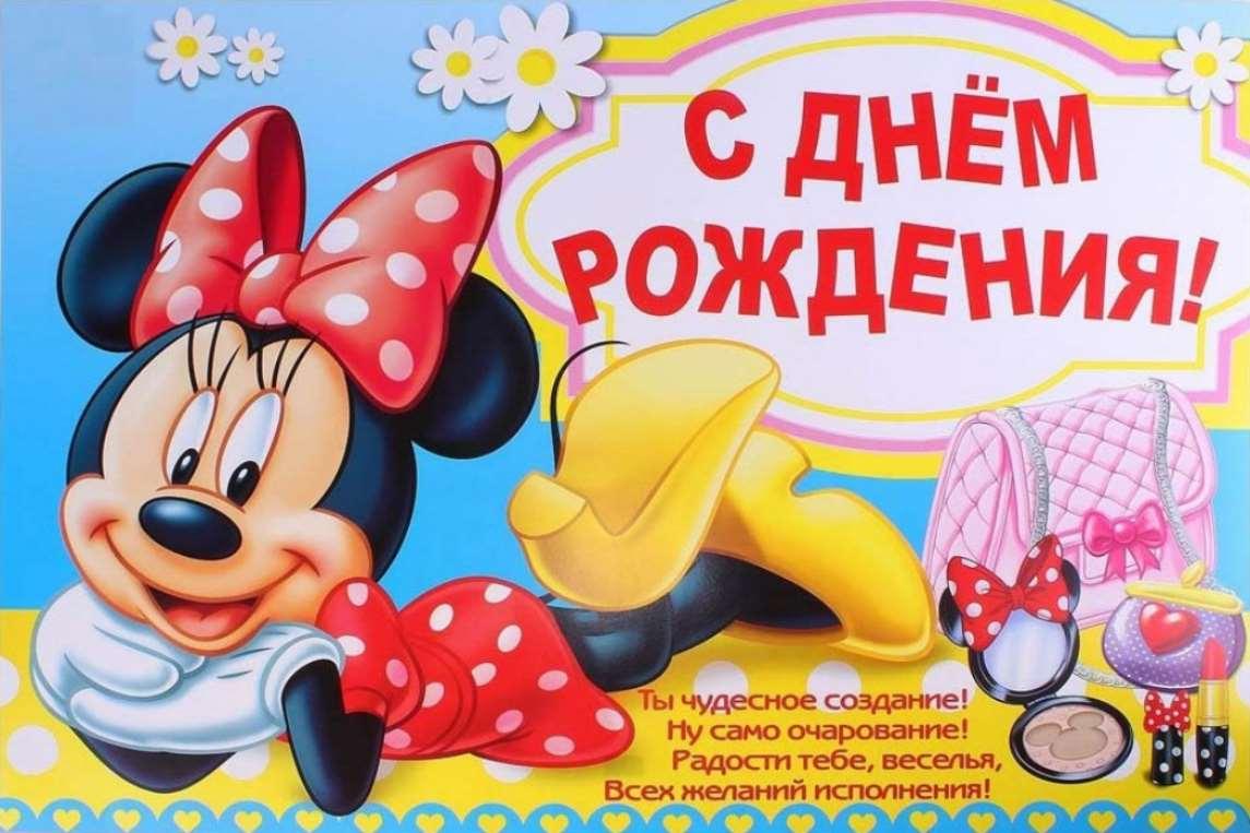 Поздравления с днем рождения дорогим людям туристы