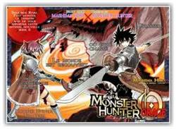 Monster Hunter Orage -Thợ săn quái vật