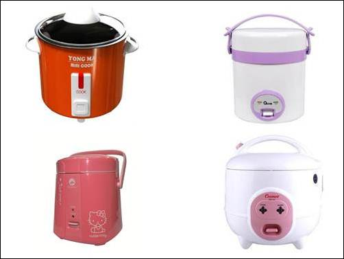 harga rice cooker mini murah