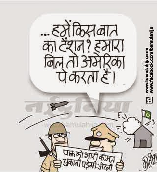 india pakistan cartoon, Terrorism Cartoon, america, Pakistan Cartoon, cartoons on politics, indian political cartoon