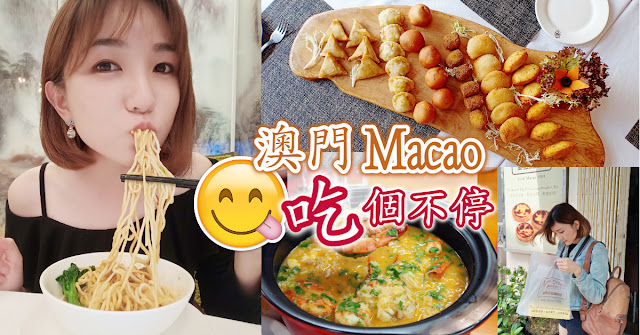 China macao macau food travel cestlajez malaysian blogger