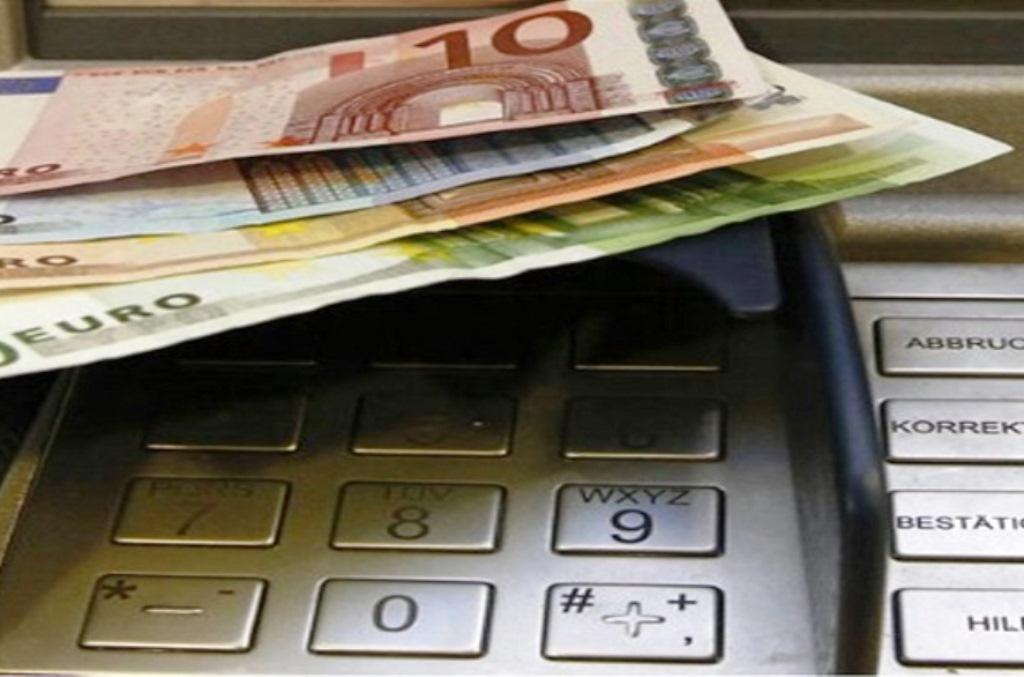 Μην είστε σίγουροι ότι ο λογαριασμός σας θα έχει τα χρήματα που αφήσατε