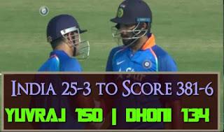 India vs england odi highlights - India 25-3 to score 381-6