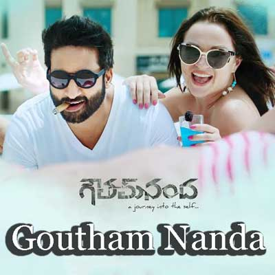 Theme Of Goutham Nanda Song Lyrics From Gautam Nanda