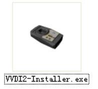 VVDI2-Insatller.exe