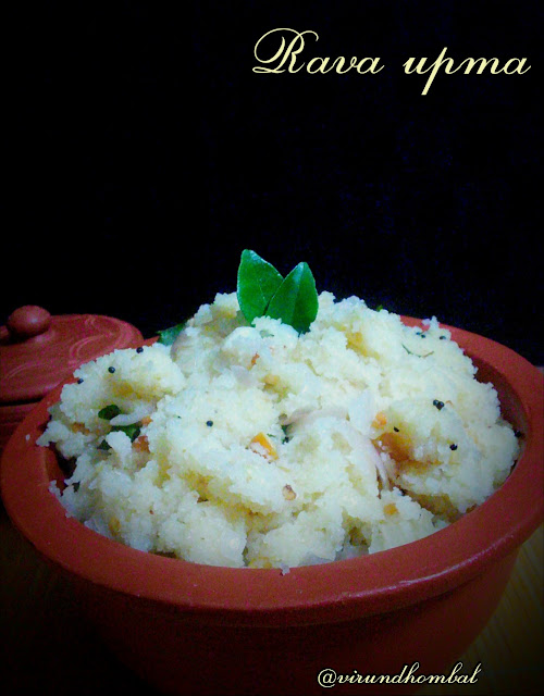Rava Upma | Rava upma recipe with step by step instructions - Rava upmas are prepared in different styles - cooked with a few vegetables, or cooked with tomatoes or cooked with dals or cooked with a few onions and green chillies. It's a delight for me to cook this classic rava upma with onions and green chillies. Preparing  rava upma is such an easy way to cook tiffin for your breakfast or dinner within 10 minutes. All you really need for this upma is finely chopped onions, green chillies and ginger.